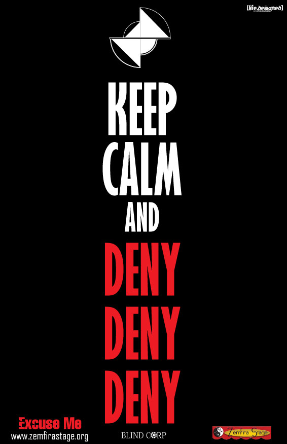 KEEP-CALM-DENY-Excuse-Me_online