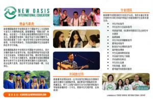 Academic Postcard Jun 2017 Print Ready-2
